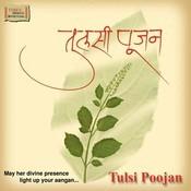 Tulsi Poojan Songs