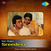 Sreedevi Songs