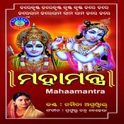 Hare Krishna A Song