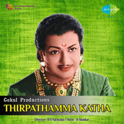 Thirpathamma Katha Songs
