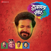 Dokyala Shot Srikanth Full Song