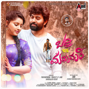 Badri V/S Madhumathi Ellwyn Joshua Full Mp3 Song