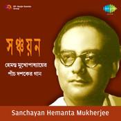 Sanchayan Songs
