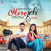 Mere Jehi Song
