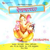 Devbappa Songs