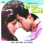 Prem Geet Songs