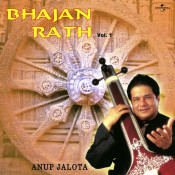 Bhajan Rath  Vol.  1 Songs
