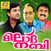 Samastha Logham Song