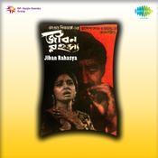 Jiban Rahasya Songs