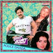 police mattu dada kannada mp3 songs