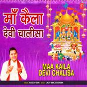 Maa Kaila Devi Chalisa Song