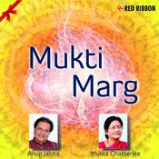 Koi Raja Koi Rankh Bhikari Song