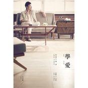 Xue Ai Songs