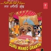 Guru Maneyo Granth Songs