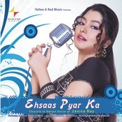Ehsaas Pyar Ka Songs
