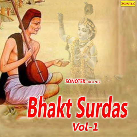 Bhakt Surdas Vol 1
