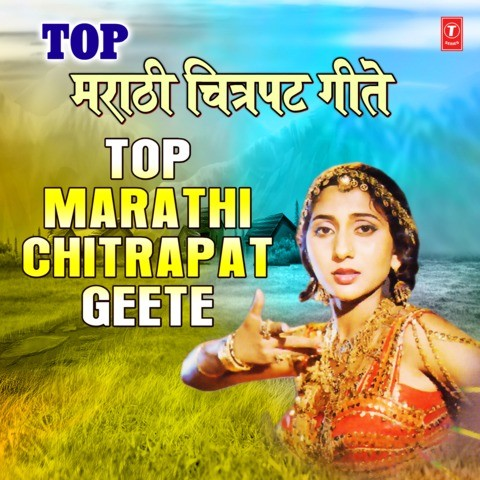 Top Marathi Chitrapat Geete Songs Download: Top Marathi Chitrapat Geete MP3 Marathi Songs Online