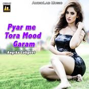 Patna Me Jayke Patay Lebo Gey Song