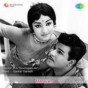 Manavan Songs