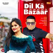 Dil Ka Bazaar Song