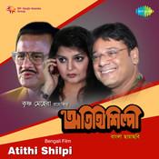 Atithi Shilpi Songs
