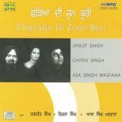 Chariyaan Di Zoon Buri Songs