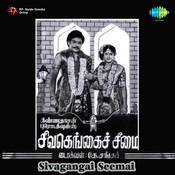 Muthu Pugazh Padaithu Song