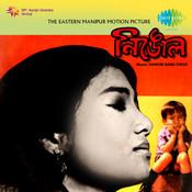 Neengol Manipuri  Songs