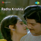 Radhakrishnalu Songs