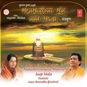 Mahamrityunjay Mantra Jaap-Mala Songs