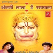 Anjani Lala Hai Rakhwala Songs