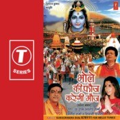 Bhole Ki Fouj Karegi Mouj Songs