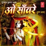 Aaja Girdhaari Song