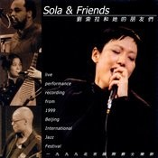 Live Performance Recording From 1999 Beijing International Jazz Festival Songs