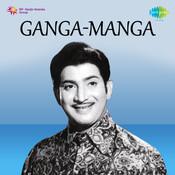 Ganga Manga Songs