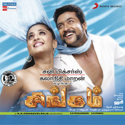 Singam Songs