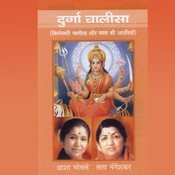 Durga Chalisa Songs