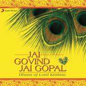 Jai Govinda Jai Gopala Songs