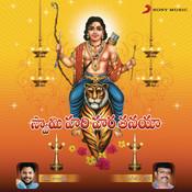 Swami Hariharathanaya Songs