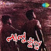 Laloo Bhuloo Songs