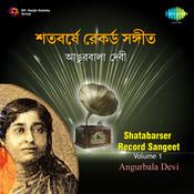 Shatabarser Record Sangeet Vol 1 Songs