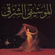 Music For The Oriental Dance Songs
