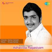 Adhaivida Ragasiyam Songs