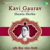 Jayant Kulkarni Hi Chaal Turu Turu Songs