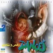 Persian Traditional & Folk Dance Music, Vol 2 Songs