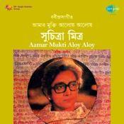 Aamar Mukti Aloy Aloy Songs