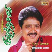 Kuzandha Saamy (S.Ve.Shekher) Songs