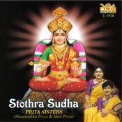 Stothra Sudha - Priya Sisters Songs
