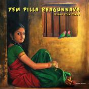 Yem Pilla Bhagunnava Songs