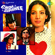Chor Sipahee Songs